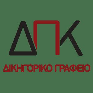 Δημήτριος Παρασκευόπουλος